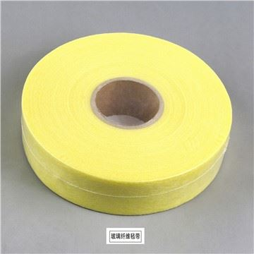 Dry Wall Fiberglass Joint Tape With Different Specification